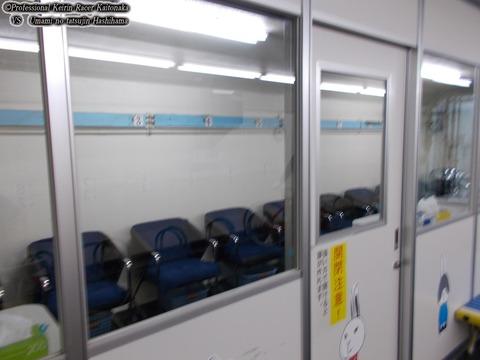 取手競輪200101-17