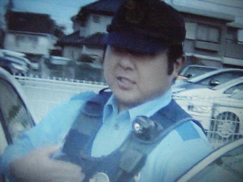 矢嶋洋明・やじま ひろあき 巡査部長