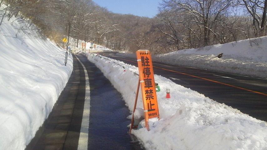 軽井沢スキーバス転落事故現場 5