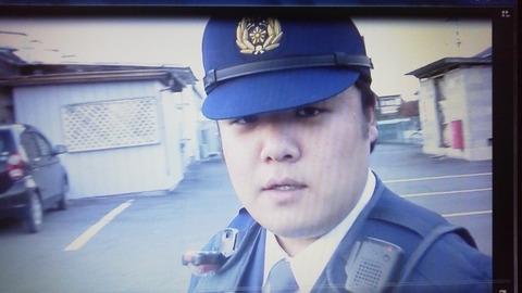 群馬県警高崎警察署 片岡交番の警官
