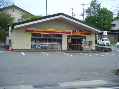 群馬県嬬恋村大笹の強盗事件現場