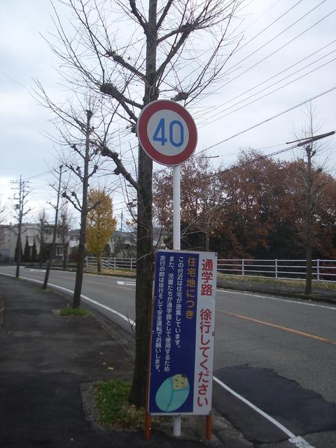 道路標識は看板の支柱 1