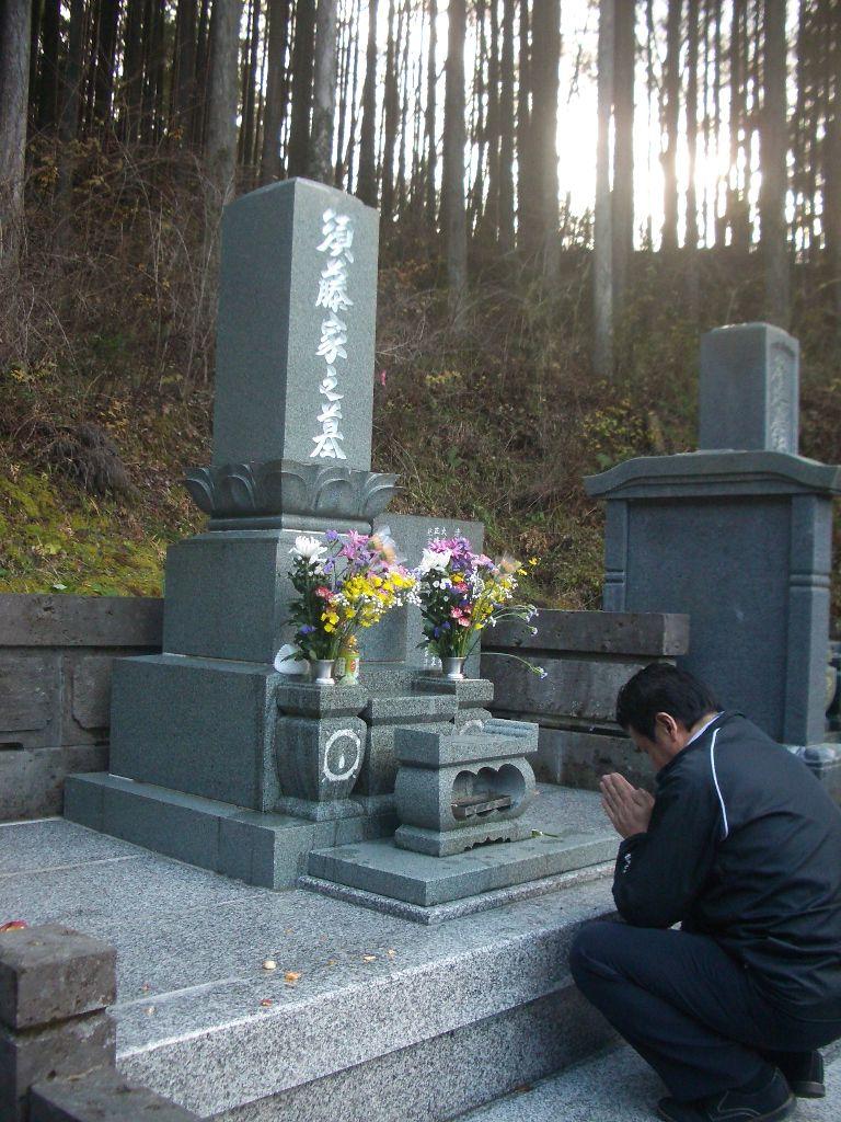 リンチ 事件 栃木 殺人