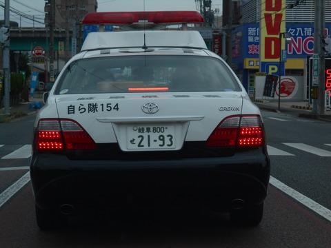 岐阜県警自ら隊、自ら154パト