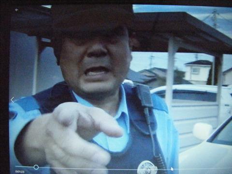 吠える いつになっても巡査の工藤弘也さん