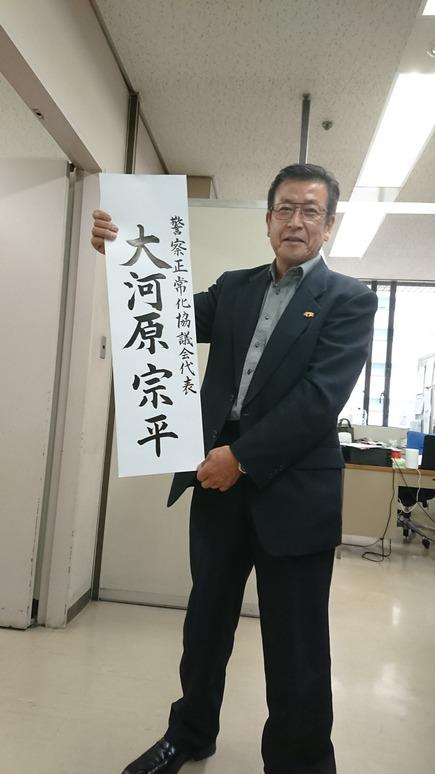 10月29日 記者会見に参列