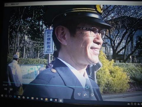 高崎警察署長 田中秀幸警視正