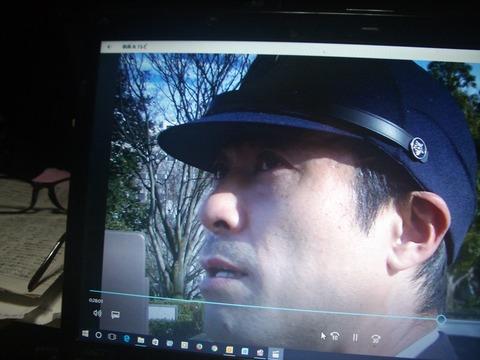 高崎警察署交通係長 中澤正樹警部補