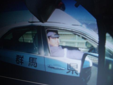 交通違反をした警察官