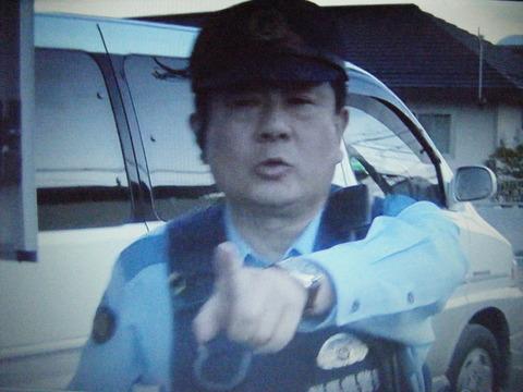 運転免許証の提示義務の根拠も言えないお馬鹿な工藤弘也巡査さん