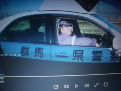 歩行者妨害違反をした群馬県警の警官とパトカー