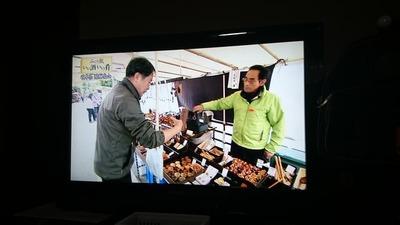 「居酒屋探訪家」太田和彦