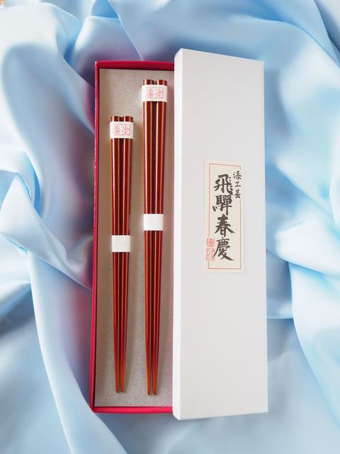 飛騨高山の箸や女将のブログ 「食卓から幸せを」  結婚式の引き出物にも人気の箸。コメント                        「箸や 慶七郎」女将