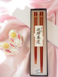 飛騨春慶うさぎ箸