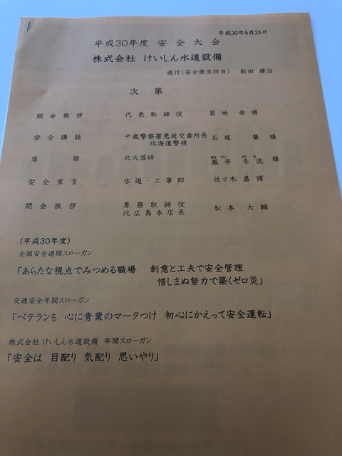 6648FECE-C023-4C3C-B279-82A2B733B8C3