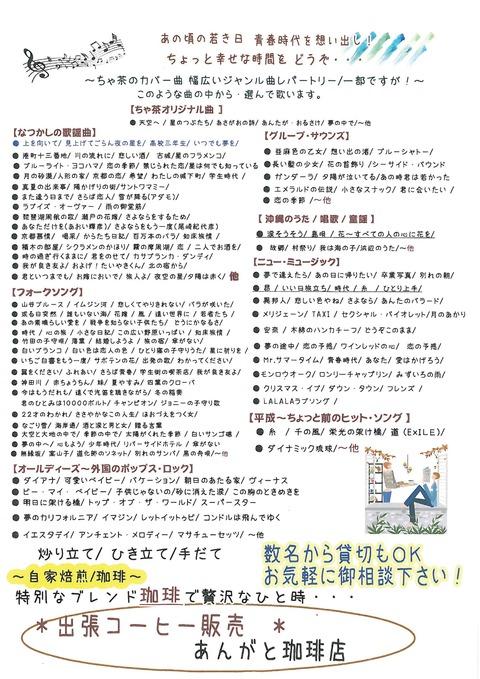 和輝のぼる-004