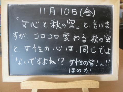 IMG_5397