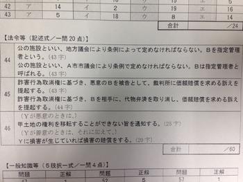 2014-11-09-20-13-56