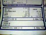 f372e941.jpg