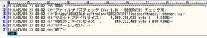 180509-FileSizeCheck