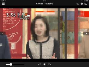 180208-Rec-On05-iPadTV