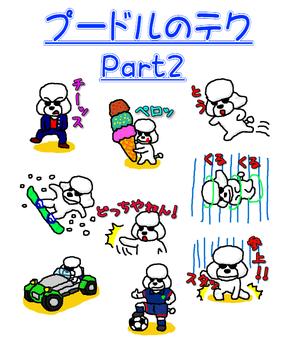 Part2