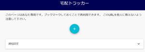 210506-Takuhai01