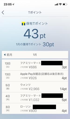 180115-SBcardApp