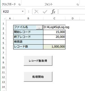 170707-TextExtract1