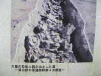 部木原遺跡弥生土器と溝