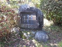 9禅の心碑