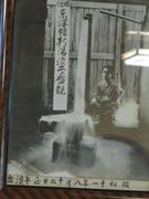 5新湯噴出時の写真