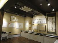 2-4展示室