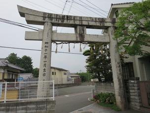 2須賀神社脇鳥居裏側
