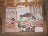 8昼掛八幡宮絵馬菓子製造