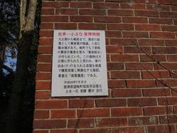 2蚕博物館外壁