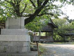 新原薬師堂移転碑
