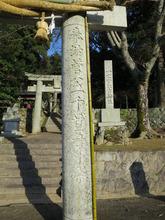16野坂神社柱右・標柱