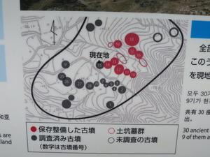 2保存・消滅古墳図