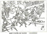 akiduki_ran_zu[1]