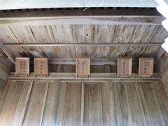 23野坂神社境内六社