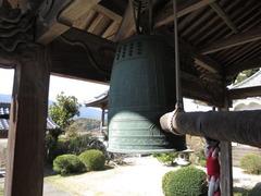 1東禅寺建保梵鐘