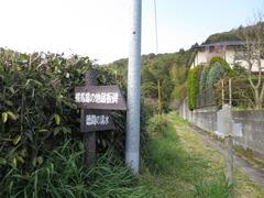 3徳間清水入口