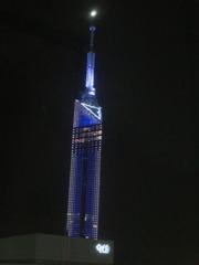 1福岡タワービル