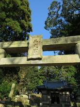 17野坂神社二之宮鳥居額
