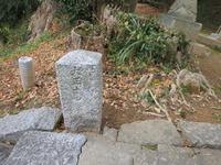 1稲元表参道石段標
