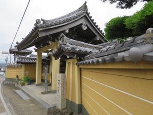 6赤間法然寺