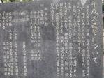 1-2河東天満宮平成大造営
