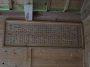 5福崎大師堂債権者名簿