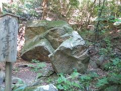 鎮国寺の梵字岩